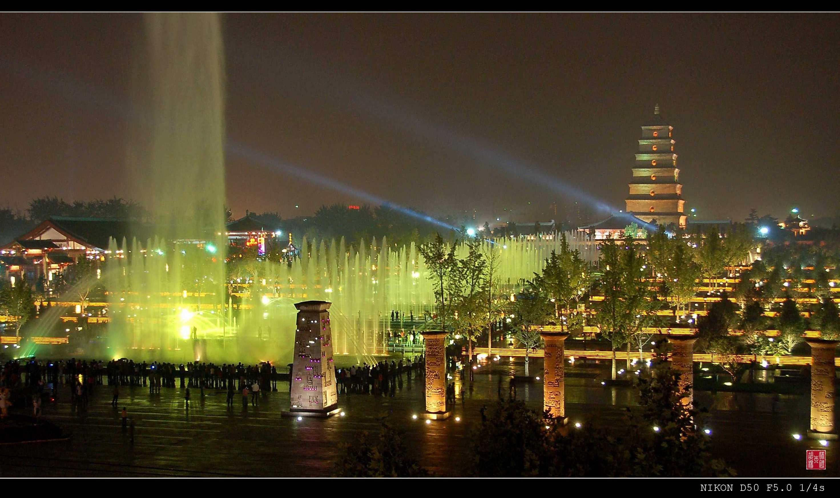 西安大雁塔北广场音乐喷泉工程